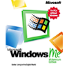 Microsoft Windows Me retail packaging